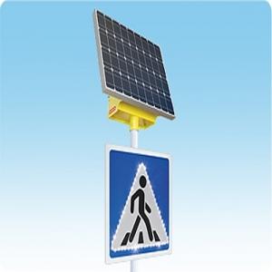 Светодиодный дорожный знак GD на солнечной электростанции