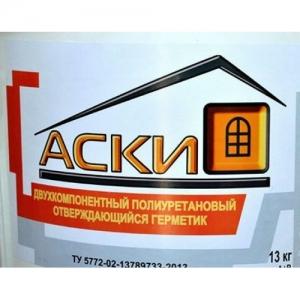 "Полиуретановый Герметик ""АСКИ"" 2-х компонентный"