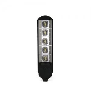 Уличный светодиодный светильник lmprs.road 200