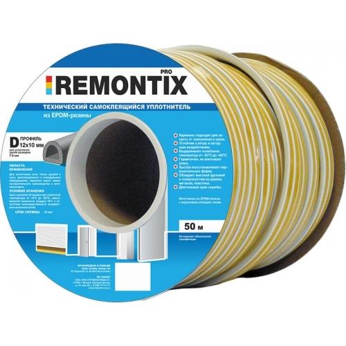 REMONTIX Уплотнитель самоклеящийся технический (бобина)