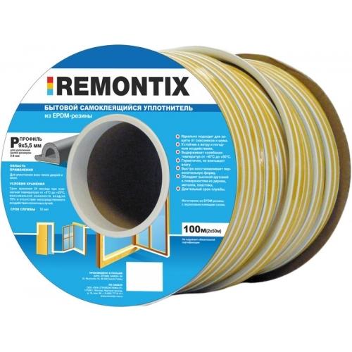 REMONTIX Уплотнитель самоклеящийся бытовой (бобина)