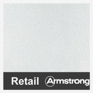 Плита потолочная Retail Армстронг 600*600*12 мм