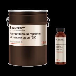 Полиуретановый герметик для заделки швов (2К) Химтраст