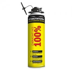 Очиститель монтажной пены Ремонт на 100%