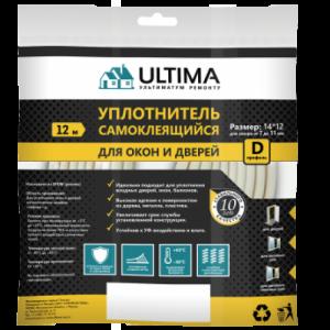 Самоклеящийся уплотнитель  ULTIMA (фасованный)