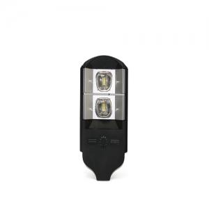 Уличный светодиодный светильник lmprs.road 80