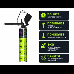 Система защиты от огня и солнца Protection-pro(Г1) Tris 1000 мл.